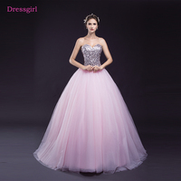 Pink Cheap Quinceanera Dresses 2018 Ball Gown Sweetheart Floor Length Tulle Sequins Crystals Sweet 16 Dresses