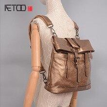 AETOO Кожа сумка новый Европейской и Американской моды ретро мешок первый слой кожи рюкзак женщин