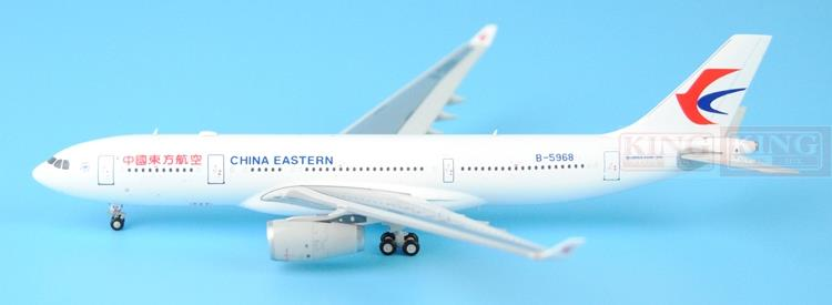 Spike: Wings XX4392 JC China Eastern Airlines B-5968 1:400 A330-200 commercial jetliners plane model hobby special offer wings xx4232 jc korean air hl7630 1 400 b747 8i commercial jetliners plane model hobby