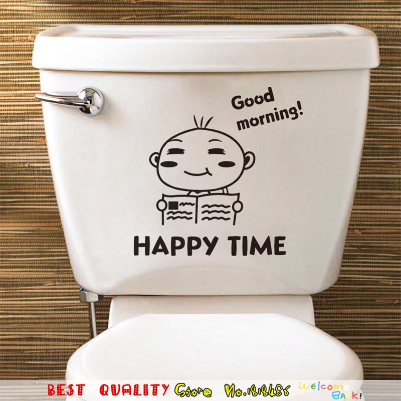 Good Morning Happy Time Wall Stickers Funny Little Boy, Hotel Store Office Toilets Sticker Bathroom Home Decal Kids Room
