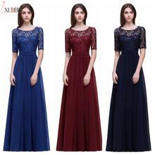 3c1cd18035726c Vestido longo Elegante Half Mouwen Bourgondië EEN Line Lace Bruidsmeisje  Jurken Lange 2019 Chiffon Prom Dresses