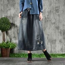 long style denim skirt