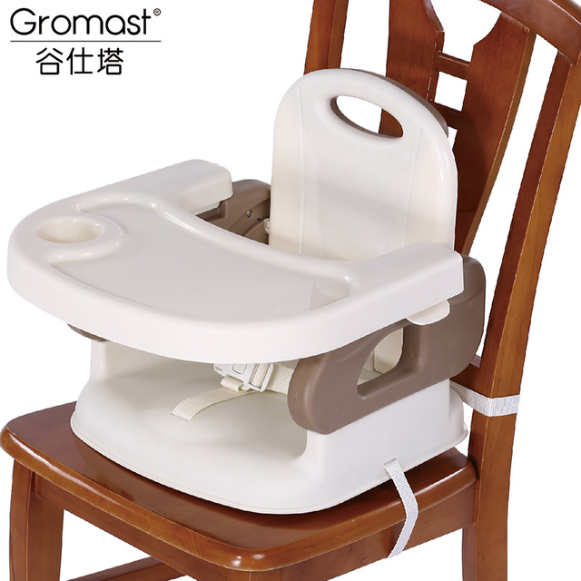 Baby Table And Chairs Elderly Shower Chair Gromast Booster Kid Dining Seat Infant Feeding Children Foldable Multifunctional