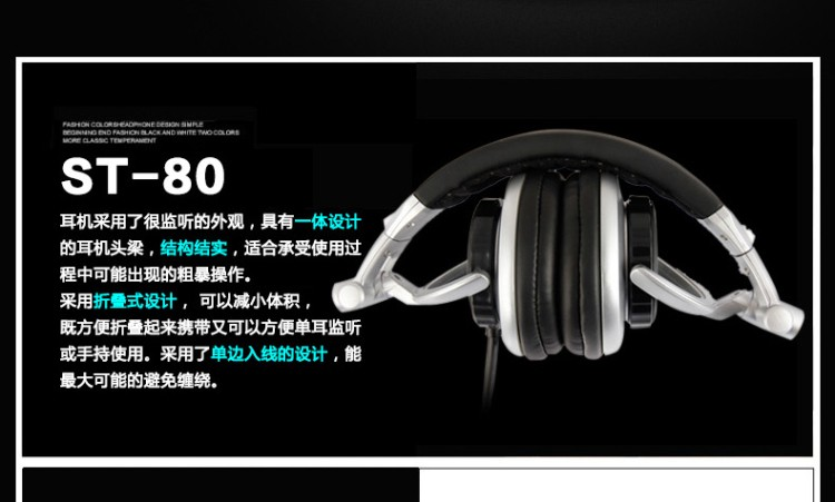 Foldable Professional Monitor Music Hifi Headphones Somic ST-80 Super Bass Noise-Isolating DJ Headset Without Mic Stereo Earphones (2)