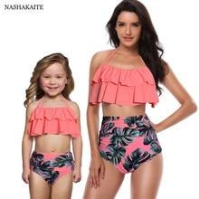 NASHAKAITE/купальник «Мама и я» с принтом в виде листьев; комплект бикини с оборками; Летний Пляжный праздничный семейный купальник для мамы и дочки