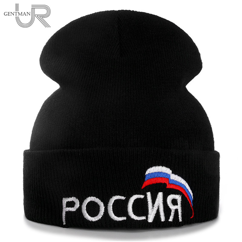 New Our Russia Winter Casual Beanies For Men Women Fashion Knitted Winter Hat Solid Color Streetweer Beanie Hat Unisex Cap