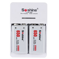 2pcs Set Soshine 9V 6F22 650mAh Li Ion Rechargeable Battery 9V Smart Charger With LED Indicator