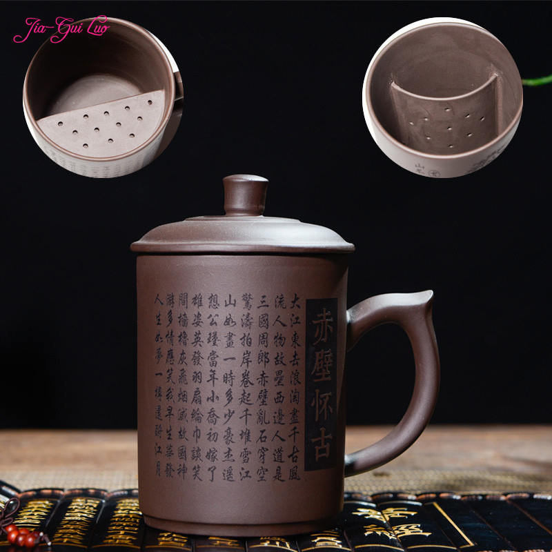 JIA-GUI LUO 500ML With tea Infuser Tea Mugs Purple Clay Puer ceramic cups office cups gift travel kung fu for teas