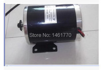 hot sale MY1020 750W 36V Electric scooter motors ,electric motor for bike