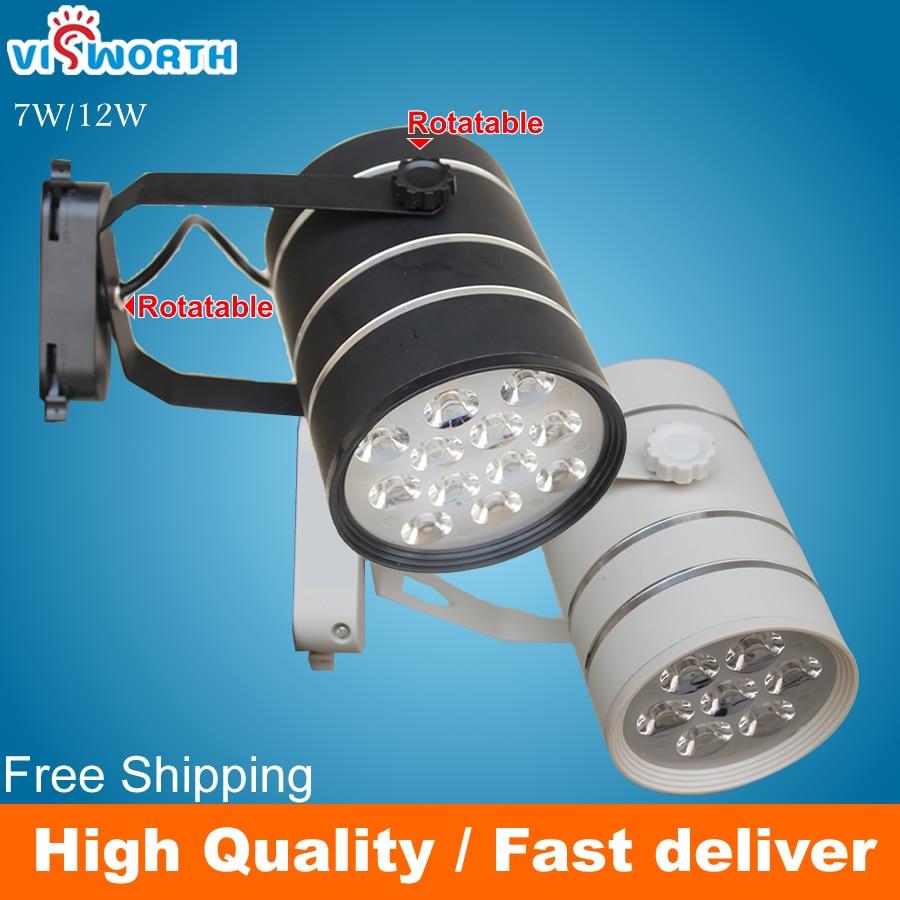 7w 12w track light high power spot light ceiling LED Track Rail ...