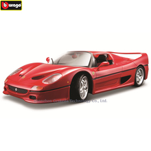 Bburago 1:18 Ferrari F50 car manufacturer authorized simulation alloy model crafts decoration collection toy tools