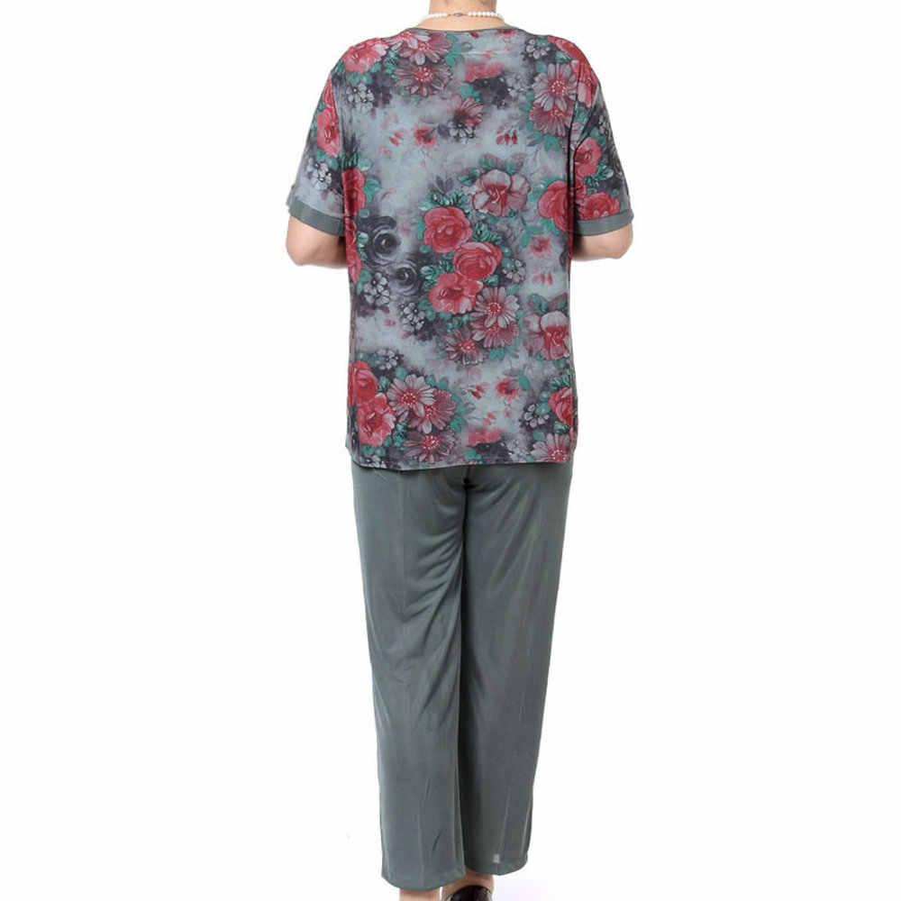 母夏 Twinset 赤、緑半袖ブラウスとクロップドパンツスーツ二枚ズボンスーツセット女性カジュアルアンサンブル