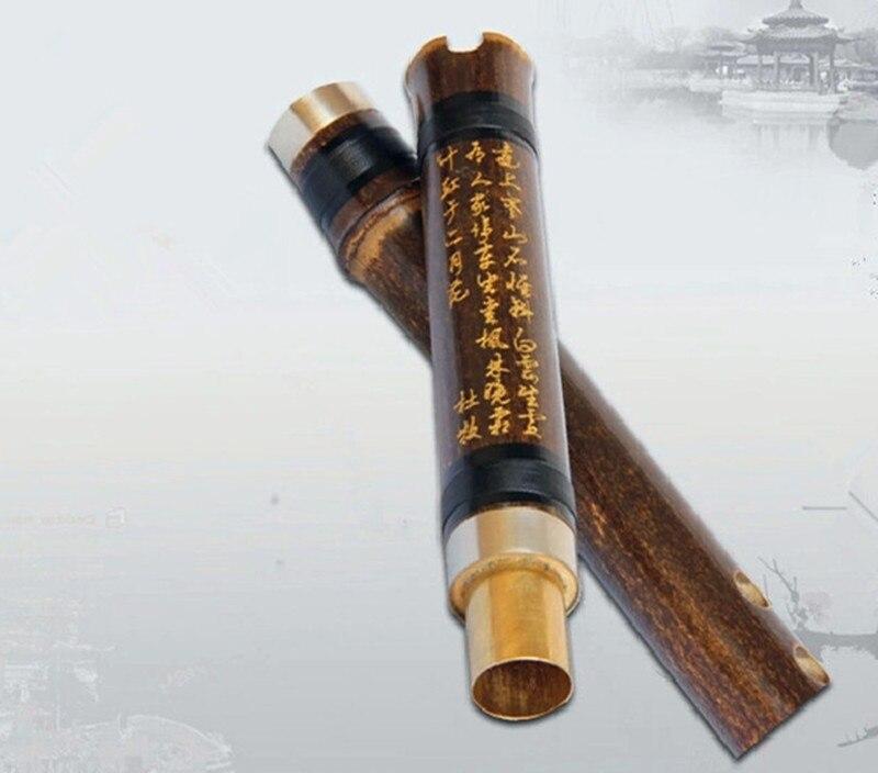 Չինական բամբուկե ֆլեյտա XIAO NOT DIZI - Երաժշտական գործիքներ - Լուսանկար 4
