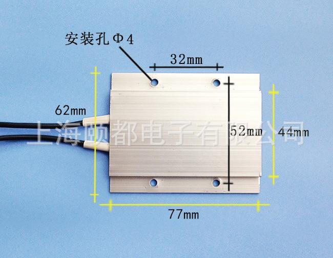 77 62 6mm 220v Insulated Ceramic Ptc Heating Plate