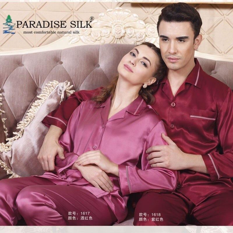 Men Pajamas 100% Pure Silk Couples Pajamas Top and Bottom Set For Mens Size L XL XXL