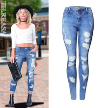 2016 Newest Hole Skinny Jeans Femme Sexy Hip Hop Bleached Scratched Denim Feminina High Quality Push Up Ripped Jeans Mujer