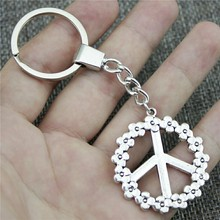38mm Flower Peace Sign Key Ring Vintage New Fashion Metal Chain Party Gift Dropshipping Jewellery