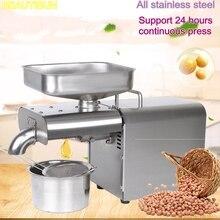 BEAUTISUN, автоматический пресс для масла из нержавеющей стали, машина для холодного масла, прижимная машина для домашнего масла, экстрактор оливкового масла подсолнечника, X1