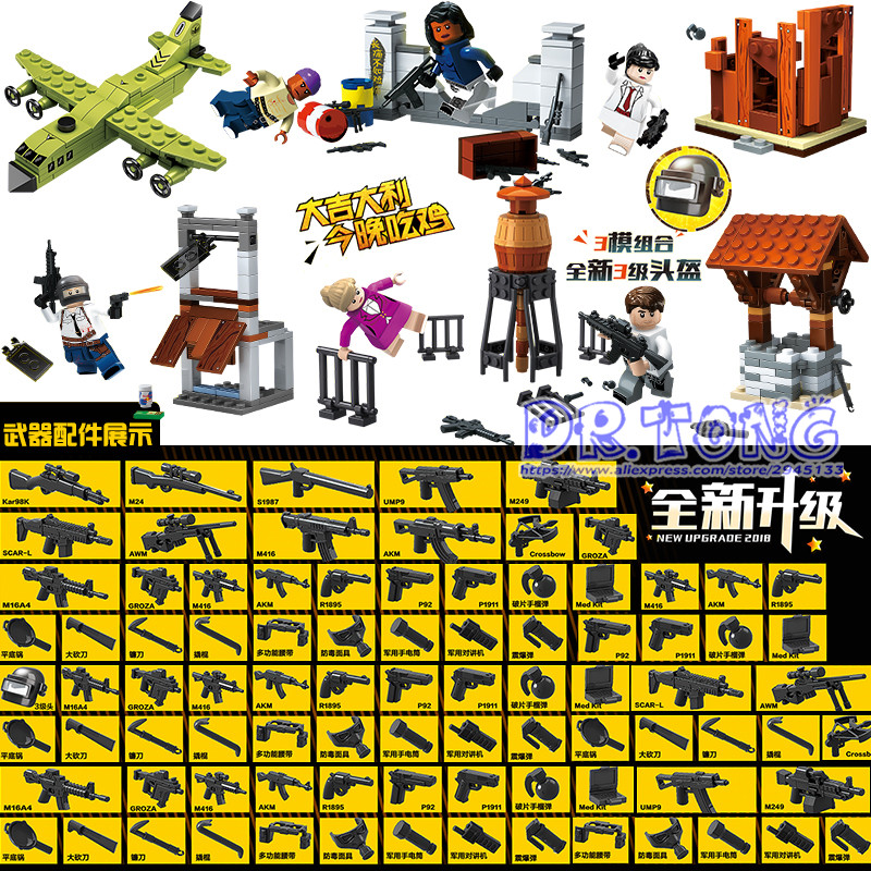 6PCS/LOT D10012 PUBG FPS Game MILITARY Winner Winner Chicken Dinner Soldier Army Weapon Building Blocks Figure Educational Toys