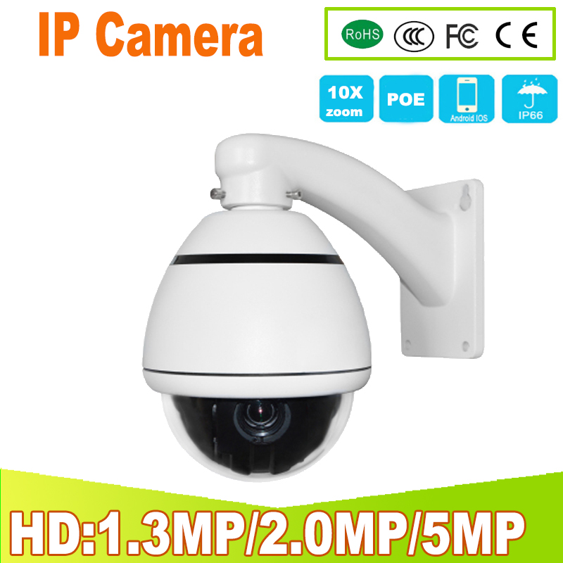 NEW 2018 Mini IP PTZ Camera 1080P 5mp Metal Case Full HD 5-50mm 10X Zoom Lens Speed Dome Camera PTZ IP mini ptz camera YUNSYE flyfor flyfor fl009awioe18
