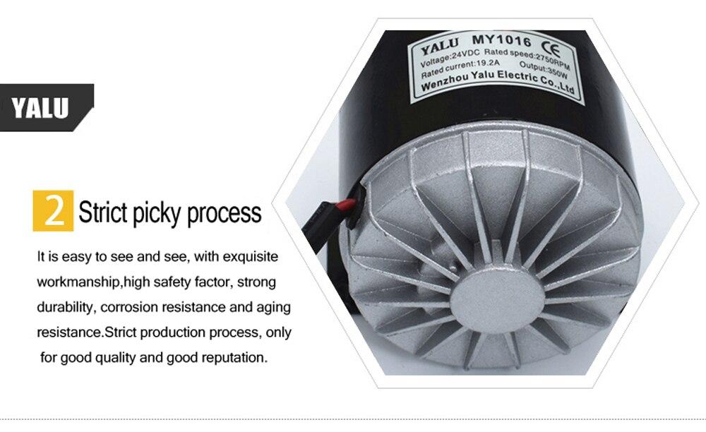 3e930909504 MY1016 350W36V alta velocidade bicicleta elétrica motor de imã permanente DC