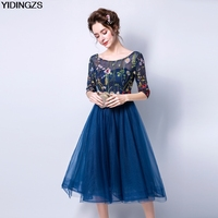 YIDINGZS Embroidery Tulle Short Prom Dresses Knee Length Party Evening Dress