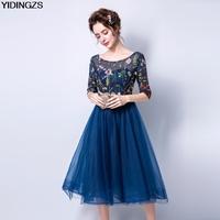 ec528e7ed2b Custom Review YIDINGZS Embroidery Tulle Short Prom Dresses Knee Length  Party Evening Dress