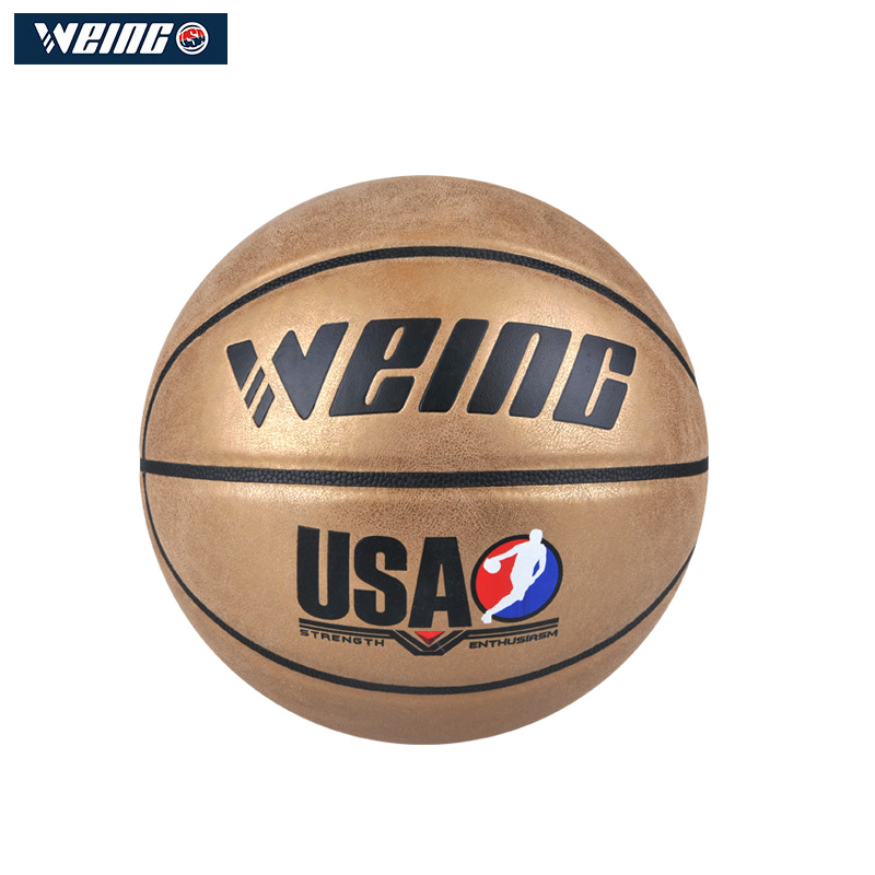 WEING Brand Cheap WB422 Model Basketball, Imitation Leather Material Official Size 7 Basketball Free Mesh Bag + Needle