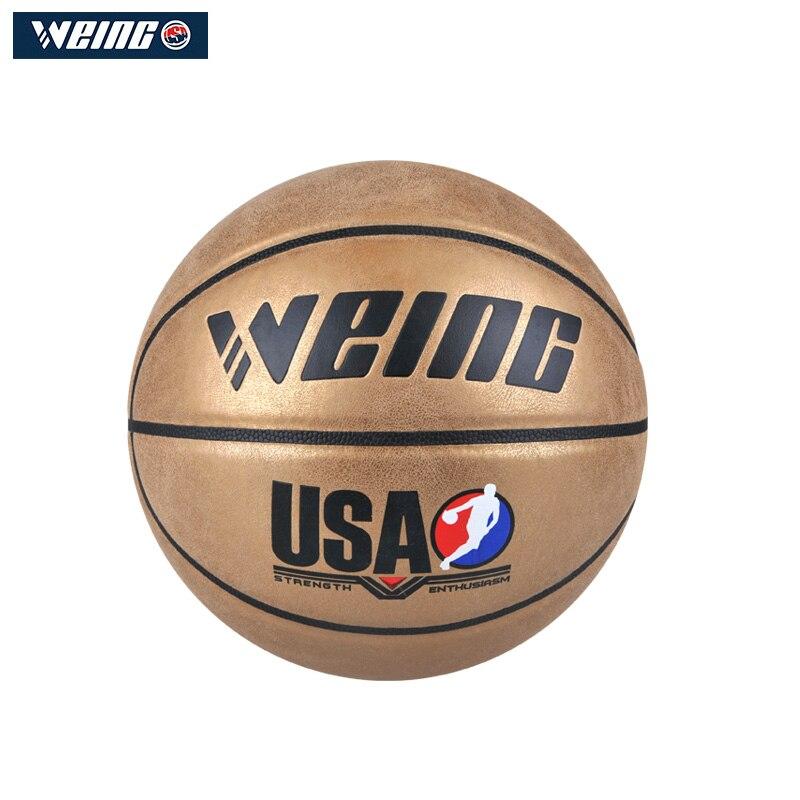 WEING marque pas cher WB422 modèle basket-ball, imitation cuir matériel officiel taille 7 basket-ball gratuit sac en maille + aiguille