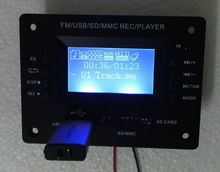 С Bluetooth MP3 Дисплей декодер совета USB MMC rec fm DC12V U диск SD Card декодер плеер доска