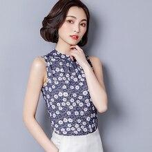 shintimes Lace Blouse Women Korean Fashion Blouses Woman 2019 Summer Tops Sleeveless Shirts Slim Clothes Chemisier Femme