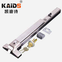 цены KAIDS Alarm Function Stainless Steel Single Door Fire Rated Stainless Steel Panic Exit Push Bar / Panic Exit Device Lock