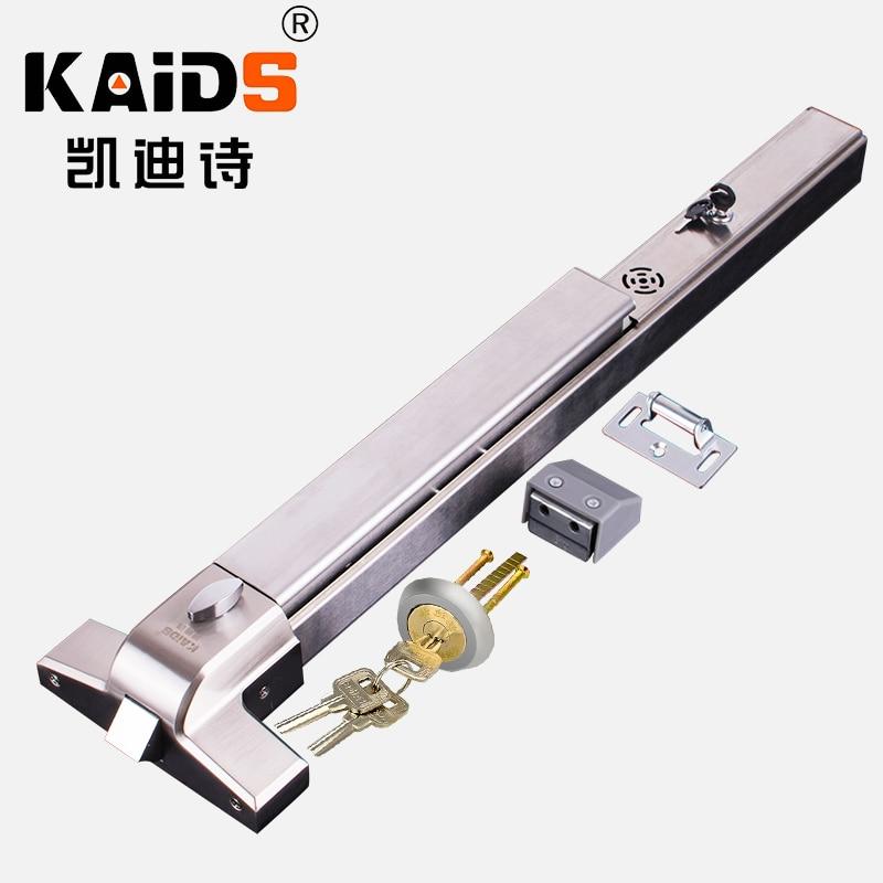 KAIDS Alarme Fonction En Acier Inoxydable Unique Porte Coupe-Feu En Acier Inoxydable anti-Panique Push Bar/Dispositif anti-Panique Serrure