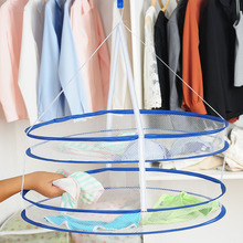 Creative Drying Rack Round Double Folding Hanging Clothes Children Laundry Basket Hair Hanger Mesh Balcony