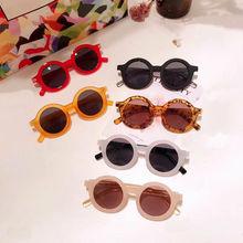 Новые летние модные солнцезащитные очки для маленьких девочек и мальчиков, Классические винтажные праздничные солнцезащитные очки, 6 стилей