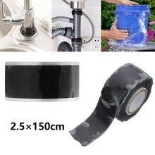 Многоцелевой самоклеющийся прочный черный резиновый силиконовый ремонтный водонепроницаемый склеивающий скотч спасательный самоплавящийся провод дропшиппинг