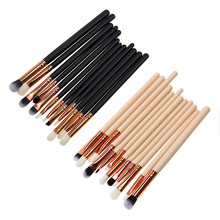 ODESSY 12Pcs Professional Eyes Makeup Brushes Set Black Pink Wood Handle Eyeshadow Eyebrow Eyeliner Blending Powder Smudge Brush