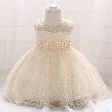 2021 летнее платье для маленьких детей с отделкой бисером; Платье для крещения крестильное платье платья Платье для маленьких девочек Пышное ...