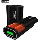Tomo D2 USB Li-ion Intelligent Battery Charger Portable LCD Smart Mobile Power Bank Case Dual 26650 Batteries Dual Outputs