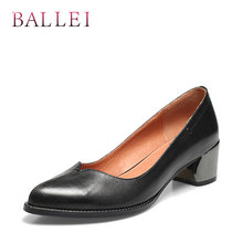 BALLE Classic Lady Vintage Pumps Luxury Genuine Leather Elegant Pointed Toe Soft Low Heels Shoes Solid Slip-on Woman Pumps D14(China)