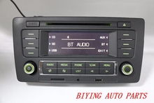 RCN210 CD MP3 USB SD AUX Bluetooth Player For Skoda Octavia yeti