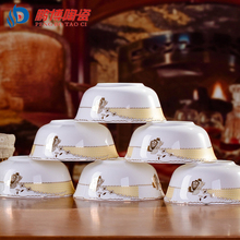 6 stücke Hausgarten Bone China Keramikschalen Hause Geschirr Esszimmer 6 Zoll Salat Obst Reisschüsseln Kostenloser Versand