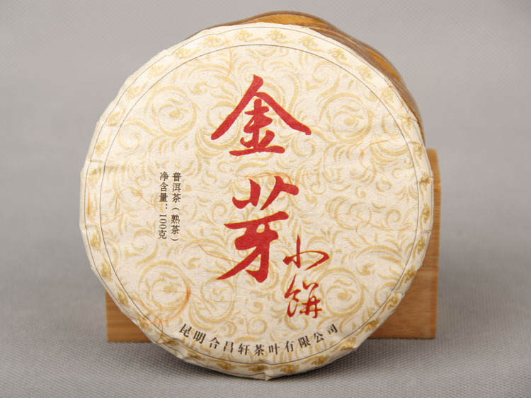 100g Pu-Erh Tea Disc