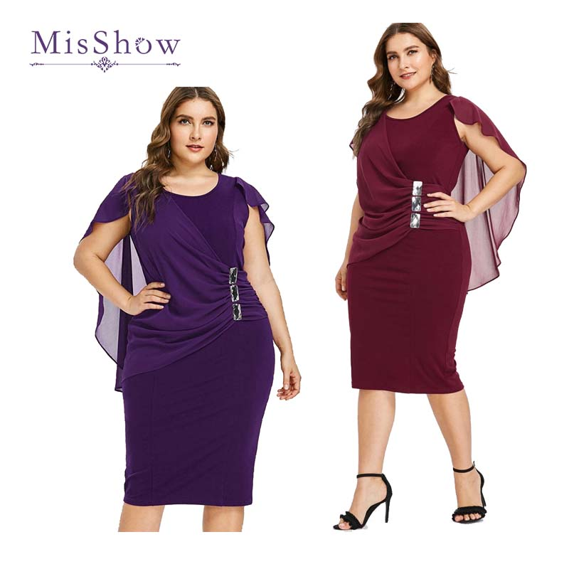 Sexy Short Mermaid Evening Dress Plus Size Chiffon Mother Of The Bride Dress With Cape Formal Party Dress Robe De Soiree