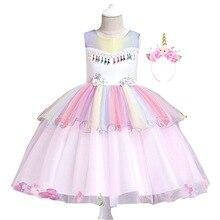 2019 Rainbow Unicorn Costumes Disfraz Unicornio Dress with Hair Band Princess Girls Halloween Party Kids Costume