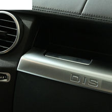 цена на ABS Chrome Interior Glove Box Molding Cover Trim For Land Rover Discovery 4 LR4 2010-2016 Car Accessory