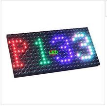 Outoor P13.33 DIP RGB LED Дисплей модуль 320 мм * 160 мм