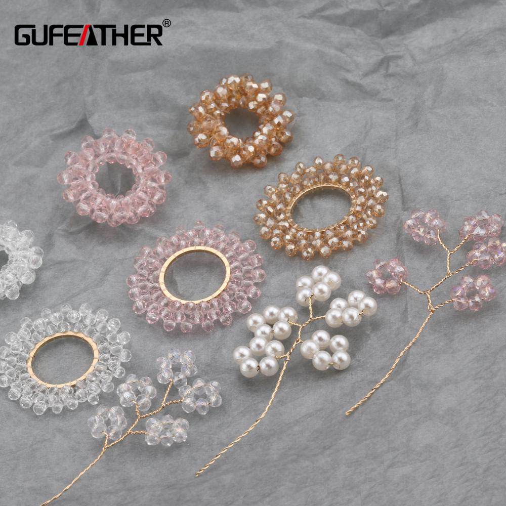 GUFEATHER M311,jewelry Making,jewelry Findings,diy Beads Accessory,charms,hand Made,jewelry Accessories,diy Earrings,10pcs/lot
