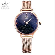 SHENGKE Fashion Elegant Quarts Women Watch Rose Gold Wrist New Ladies Brand Luxury Relogio Feminino Reloj Mujer