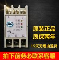 Protector de CA de tres fases con Protector de secuencia de fase Original ABJ1 12W|protector| |  -